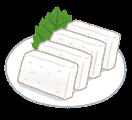 豆腐の刺し身のイラスト