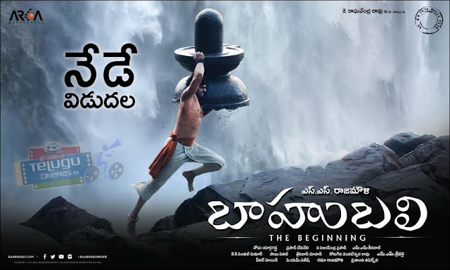 Baahubali Release date posters,Baahubali Super Hit,Baahubali movie super hit ,Baahubali movie Reviews,