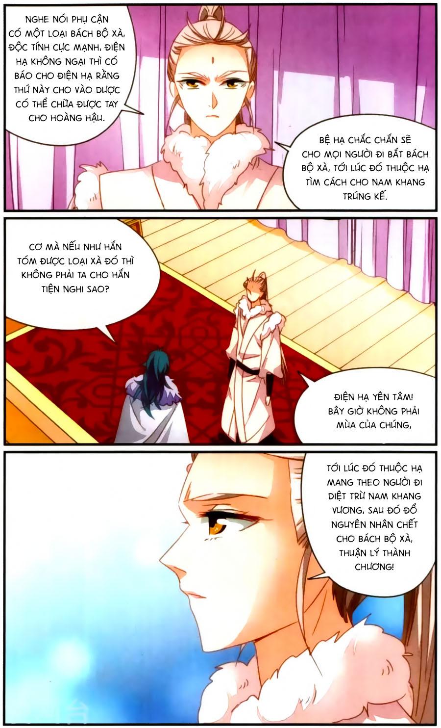 Khuynh Quốc Yêu Sủng Chapter 36.2 - Hamtruyen.vn