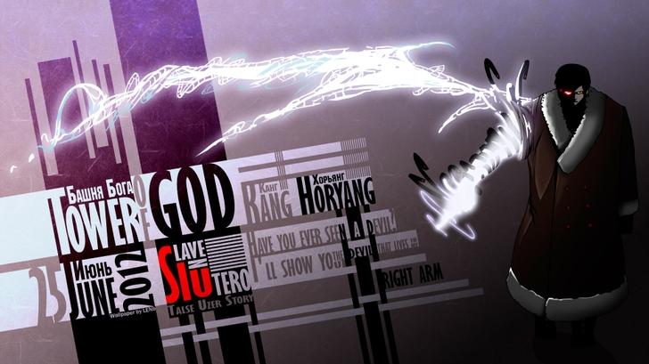 Anime & Manga Wallpaper: Tower Of God Wallpaper