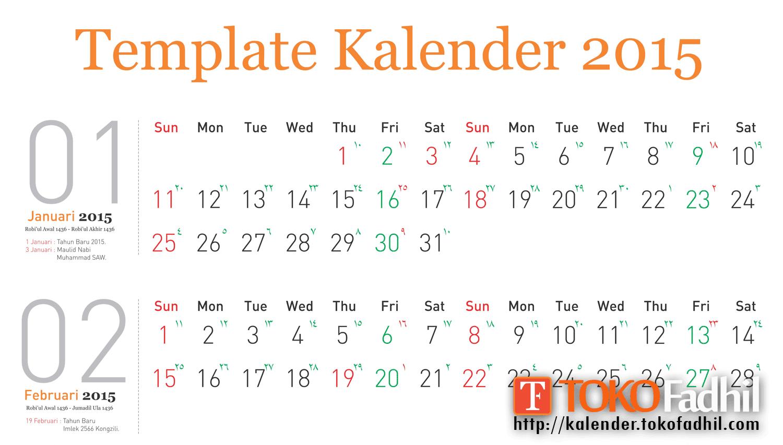 MAS-2015-03, lengkap dengan kalender hijriah 1436, Pasaran, Jawa ...