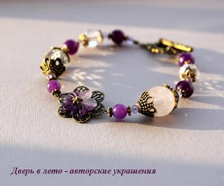 фиолетовый браслет