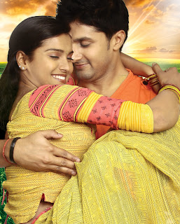 Good Morning Movie Stills