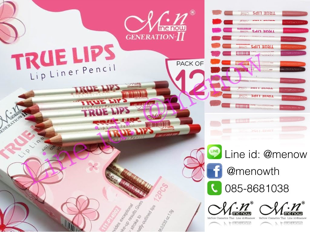 """ME NOW TRUE LIPS Lip Liner Pencil ลิปไลเนอร์ 12 เฉดสีในกล่องเดียว """"จูปไม่หลุด"""" ใช้ดี รีวิวเยอะมาก!!"""