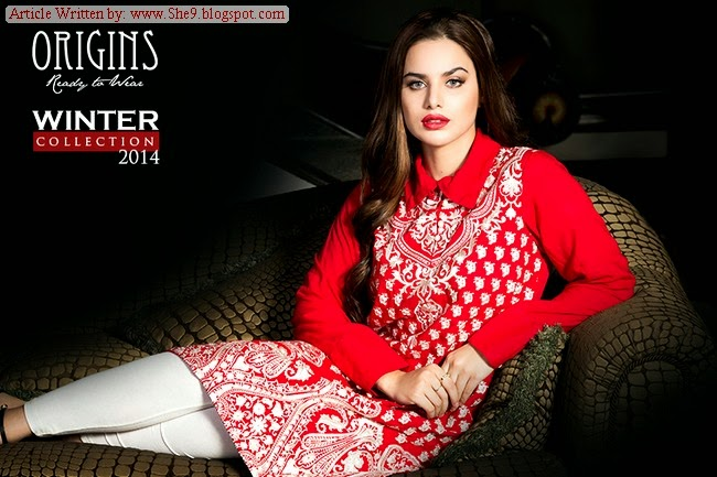 Origins Winter-Fall 2014 Catalog