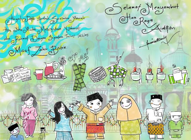 Selamat Hari Raya Aidilfitri 2012