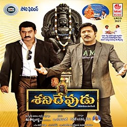 Shani Devudu songs free download