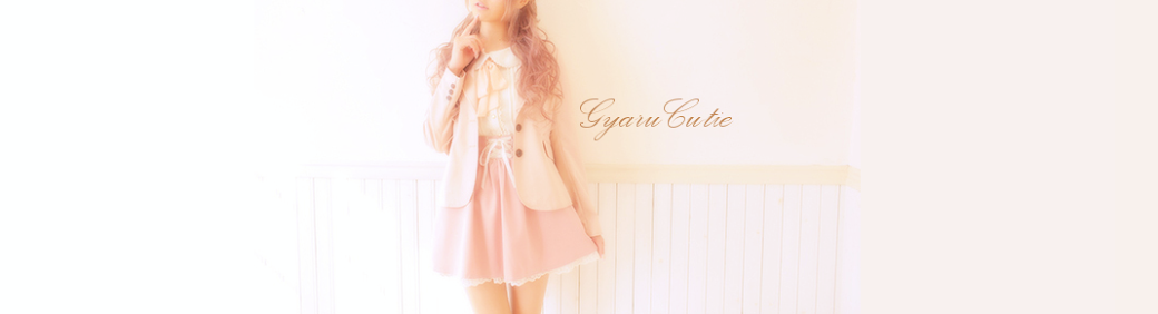 ★GyaruCutie☆