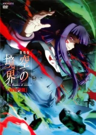 Kara no Kyoukai Movie 3 Sub Indo Download Kara no Kyoukai 3 Tsuukaku Zanryuu Subtitle Indonesia