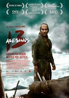 13 Asesinos (2011)
