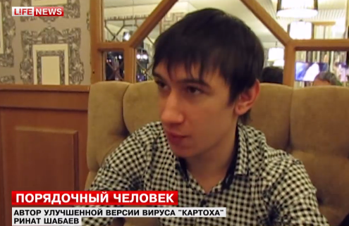 23-Year-old Russian Hacker confessed to be original author of BlackPOS Malware