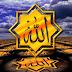 Apakah sah shalat di masjid yang ada kuburannya?