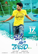 Oka Laila Kosam Movie Wallpapers-thumbnail-6