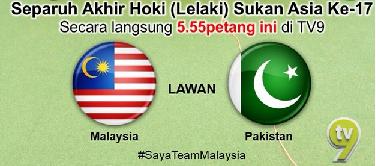 Siaran Langsung Malaysia vs Pakistan Hoki Sukan Asia 2014