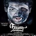 Naaigal Jaakirathai Tamil Movie Review