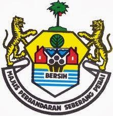 Jawatan Kosong : Majlis Perbandaran Seberang Perai (MPSP)