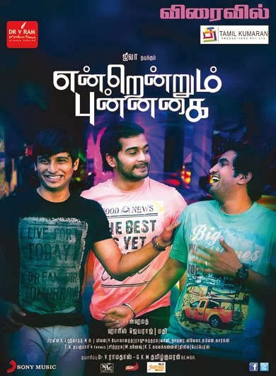 Watch Endrendrum Punnagai (2013) Tamil Full Movie DVDScr Watch Online Full Movie For Free Download