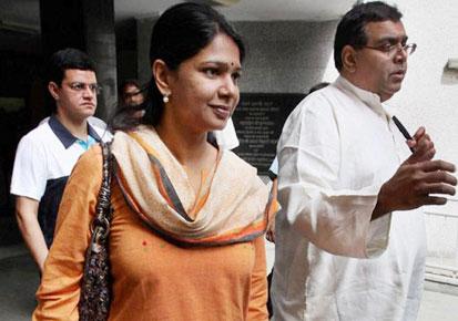 Kerala Assembly Elections 2011: MP Kanimozhi Delhi High Court put ...