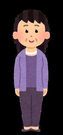 おばさんのイラスト(前向き)