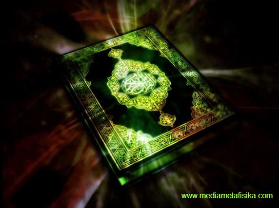 Alien, UFO dan Islam