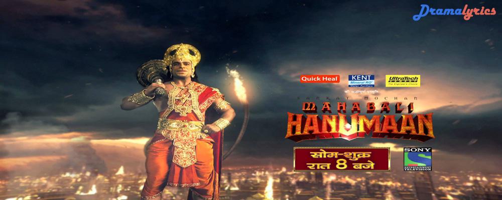 Sankatmochan Mahabali Hanuman Star Cast Sony Entertainment