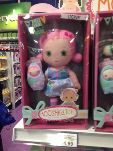 Toys R Us Crafts : Karen mom of three s craft have you heard about toys