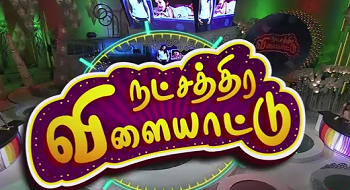 29-08-14 - Nachathira Velayatu
