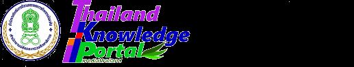 Thailand Knowledge Portal