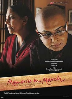 Memories in March 2011 Hindi Movie Watch Online