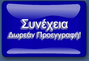 http://kalampaka.olympicidea.com/lcp1/gr/