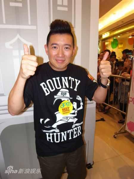 Yang Mi Wu Dang Bounty « HKMDB Da...