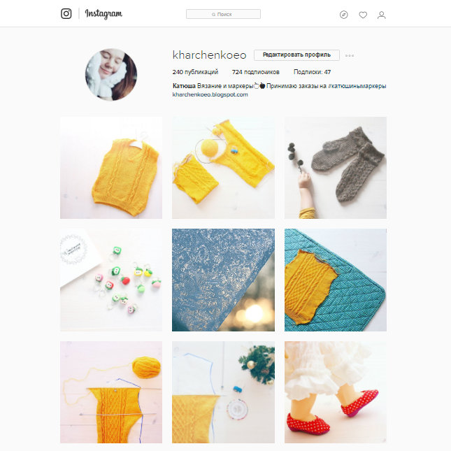 Мой Instagram