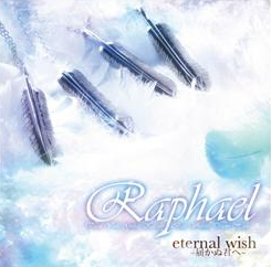 http://1.bp.blogspot.com/-OYtt88uaVM8/UKJW6FjZA6I/AAAAAAAAUto/lmkl7k9soNc/s1600/eternal+wish.png