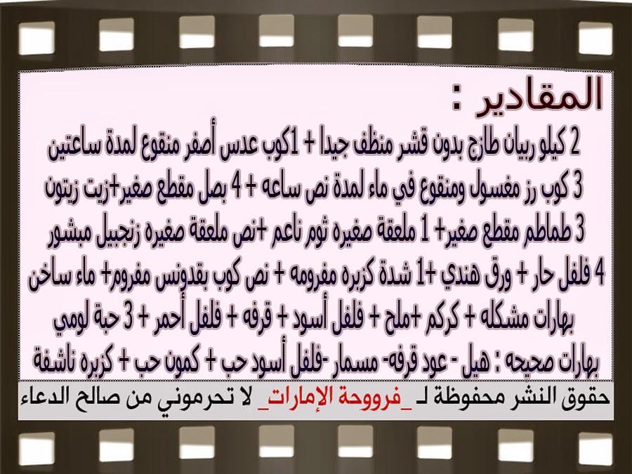 http://1.bp.blogspot.com/-OYvlmEHqH2s/VEjpX9MDnJI/AAAAAAAABLU/eecWtrGuvqM/s1600/3.jpg