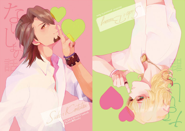 Some cute pics tiger and bunny