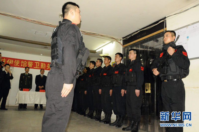 China Defense Blog: Photo of the day: People's Armed Police in Iraq.