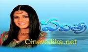 Pavithra Episode 615 (23rd Apr 2014)