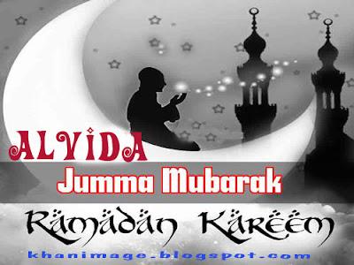 Alvida Juma Mubarak 2013