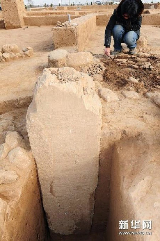 Ancient sacrificial architecture unearthed in Shaanxi