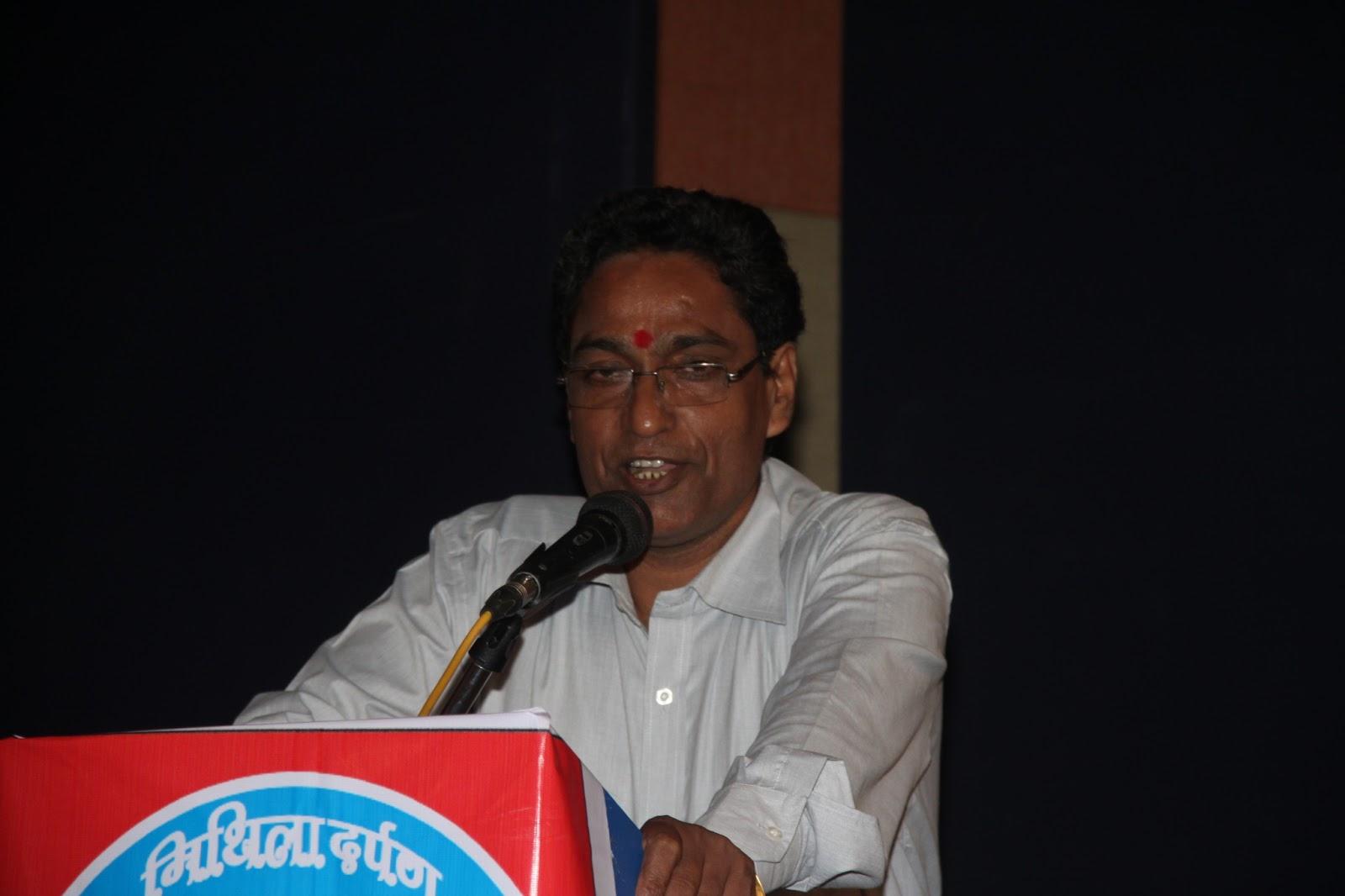 krishna kumar jha , pro.kkanveshk . mithiladarpan , mithila , maithili