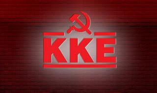ΚΚΕ: Η ρύθμιση για τα κόκκινα δάνεια απελευθερώνει τους πλειστηριασμούς για την λαϊκή κατοικία