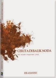 My Antalogi Book