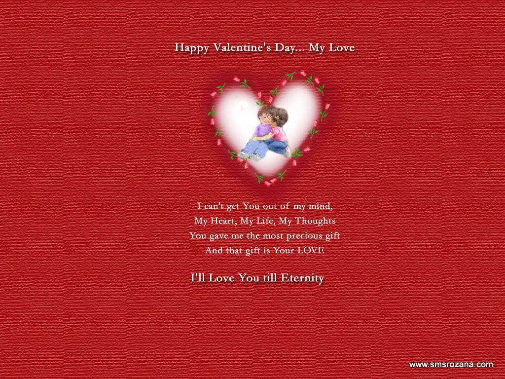 http://1.bp.blogspot.com/-O_WYmwC7_CM/TVg6sfH6lYI/AAAAAAAAAnQ/Mtj0lIiTkZY/s1600/Happy-Valentine-day-wallpapers-42.jpg