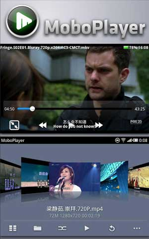 Mobo player,free android apps,video player for android