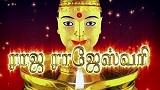 Raja Rajeswari Episode 53