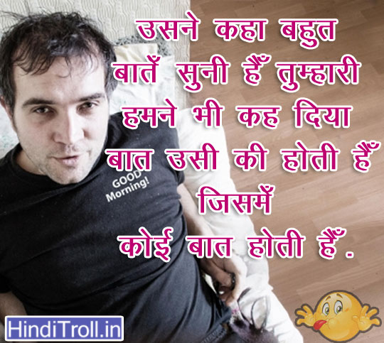 Man High Attitude Love Hindi Wallpaper | Hindi Love Quotes Picture ...