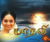 Sun TV Online | Watch Sun TV Live | Sun TV Tamil Live