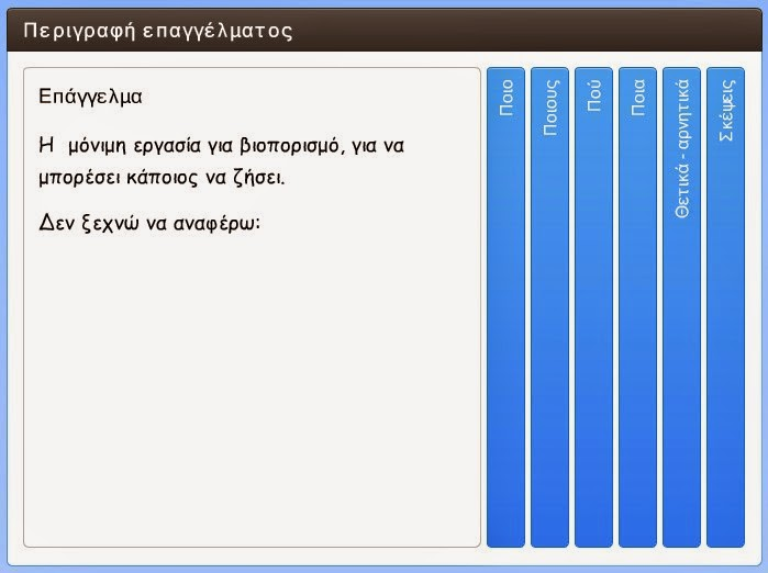 https://dc7a214ef5351319401c66ca7d6c248cb7ccc046.googledrive.com/host/0B3zesXDYWEqdT2duZVE0TlB0cU0/interaction.html