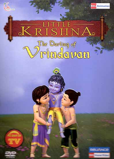 Poster Of Bollywood Movie Little Krishna The Darling Of Vrindavan (2009) 300MB Compressed Small Size Pc Movie Free Download World4ufree.Org