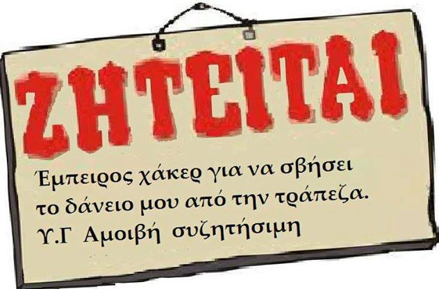 ΑΓΡΟΤΙΚΕΣ ΑΓΓΕΛΙΕΣ ΣΤΗΝ ΚΡΗΤΗ
